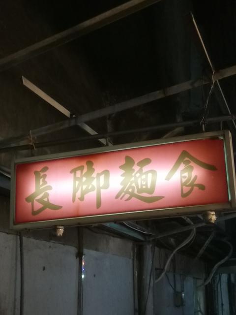 DSC_8074.JPG - 舊  基隆火車站  拆除期間