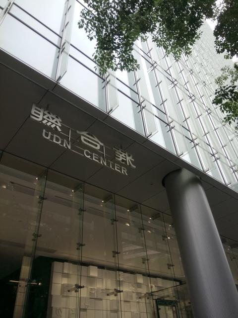 DSC_4385.JPG - 聯合報新大樓