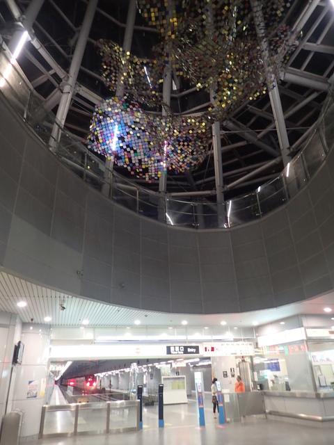 PA049417.JPG - 基隆  新火車站 夜景色