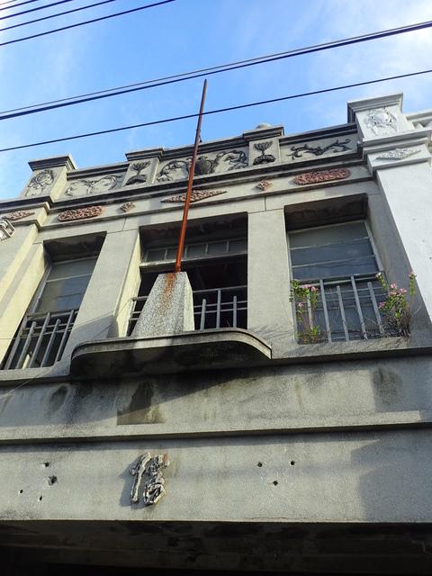 P6019933.JPG - 再訪---  竹塘老街