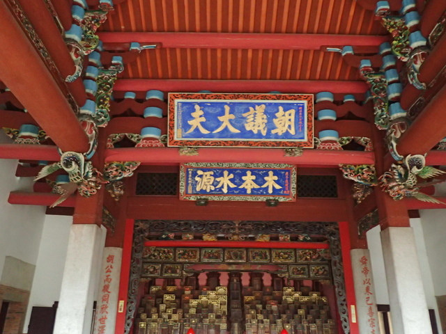P3099614.JPG - 新埔  陳氏家廟