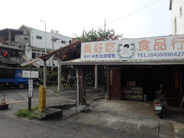 P9148751.JPG - 溪州老街  初相見