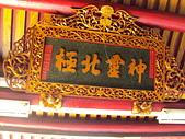 羅東  奠安宮:DSC03387.JPG