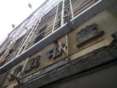 台中  街屋建築巡禮  02:DSC_0878.JPG