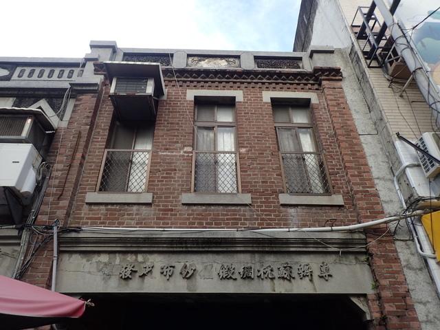 P6019966.JPG - 二林老街  再發見