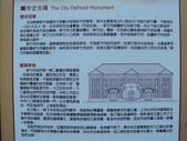 新竹市役所:1591042928.jpg