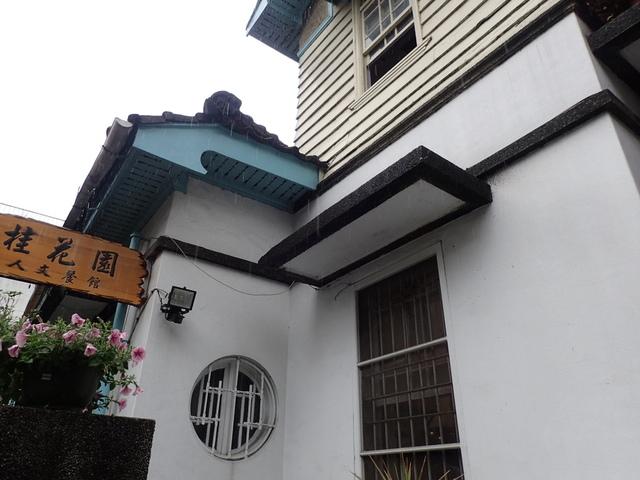 P3099464.JPG - 再訪---  新埔  潘錦河故居
