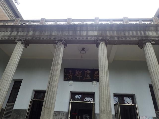 P7284372.JPG - 台中  后里  毘盧禪寺