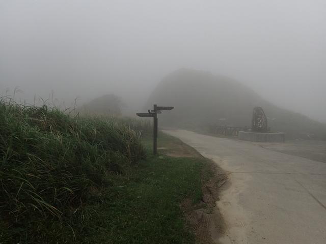 P1203417.JPG - 瑞芳  牡丹山