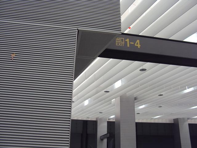 DSC04810.JPG - 機場捷運  台北車站