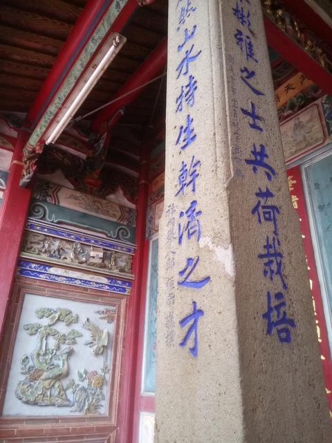 DSC_1233.JPG - 再訪---  北屯  文昌廟