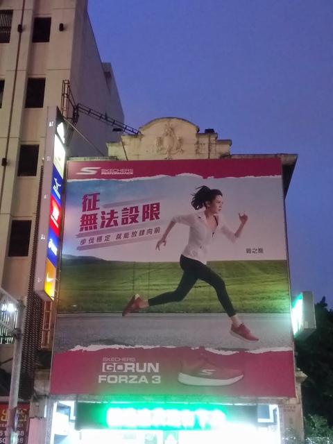 DSC_9988.JPG - 台中  街路隨拍  (15)