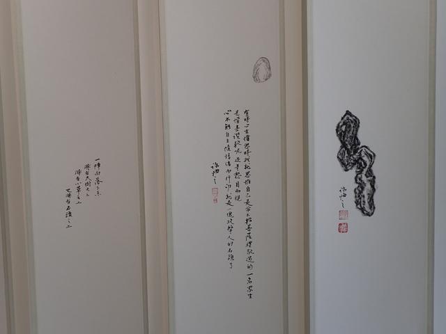 P3250838.JPG - 富錦街的午後時光