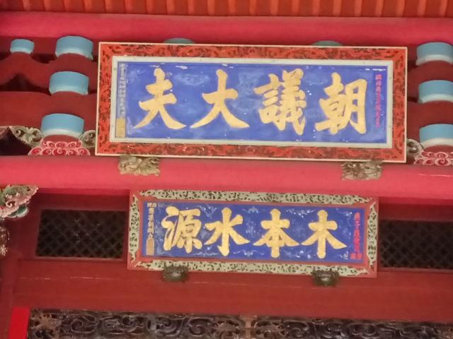 DSC_6577.JPG - 新埔  陳氏家廟