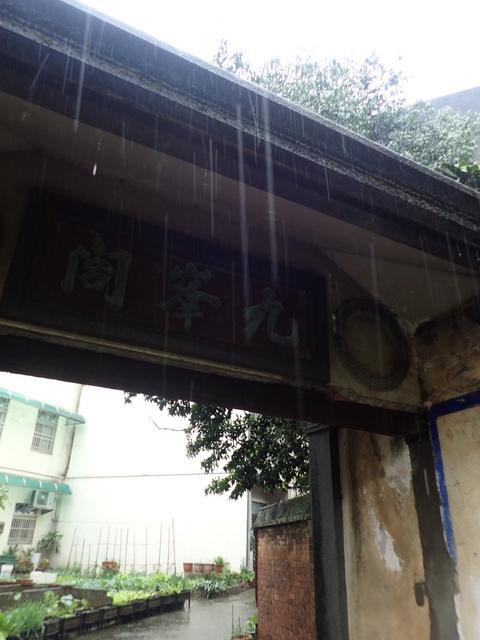 P3099781.JPG - 新埔  蔡蔭棠故居