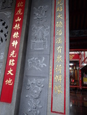 楊梅  頭重溪  三元宮:P3090014.JPG