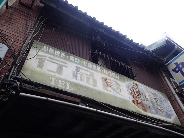 P5187554.JPG - 再訪---  台中  南屯老街