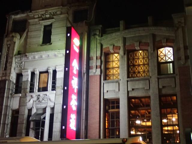 P8247022.JPG - 夜遊台北城之  榮町通