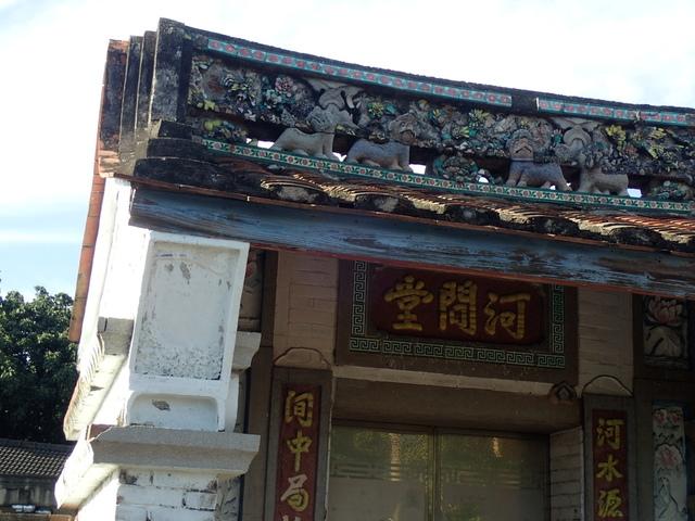 P6019819.JPG - 竹塘  新廣  詹家古厝  (01)