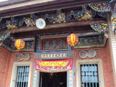蘆竹  德馨堂  室善居:1474143867.jpg