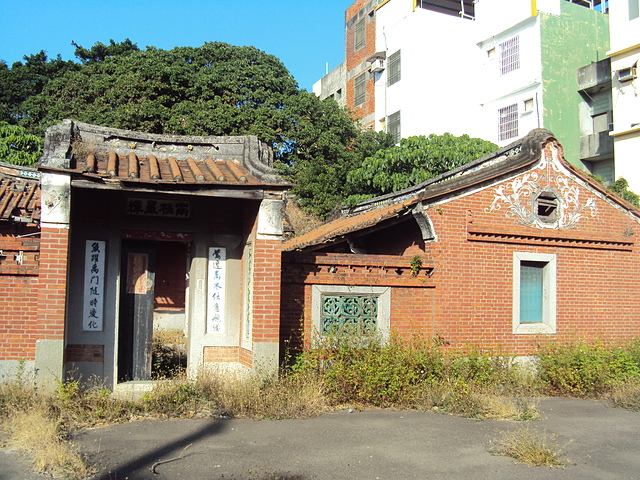 DSC04921.JPG - 和美  和東里  謝家古厝