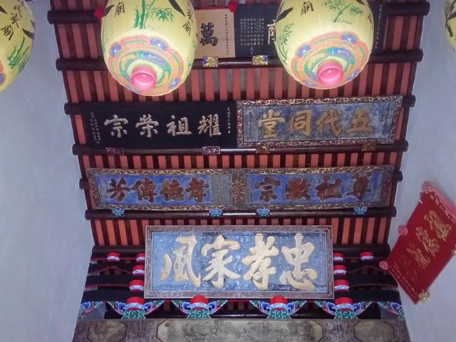 DSC_6515.JPG - 新埔  林氏家廟