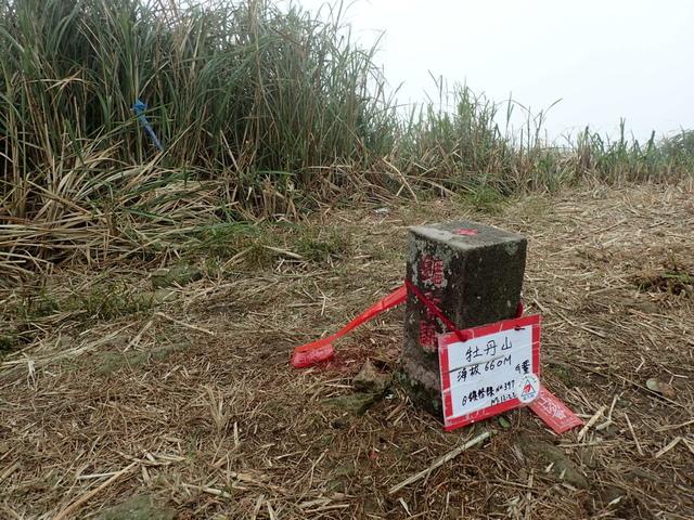 P1203491.JPG - 瑞芳  牡丹山