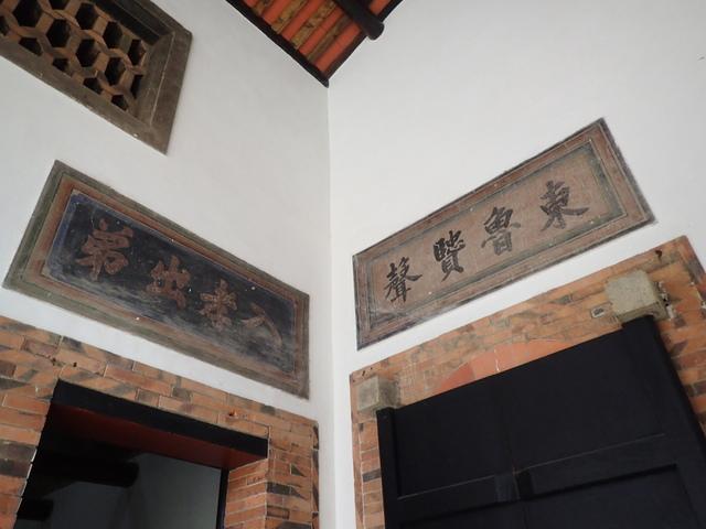 P3099323.JPG - 新埔  林氏家廟
