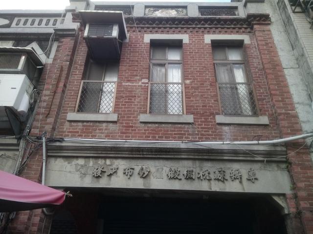 DSC_2808.JPG - 二林老街  再發見