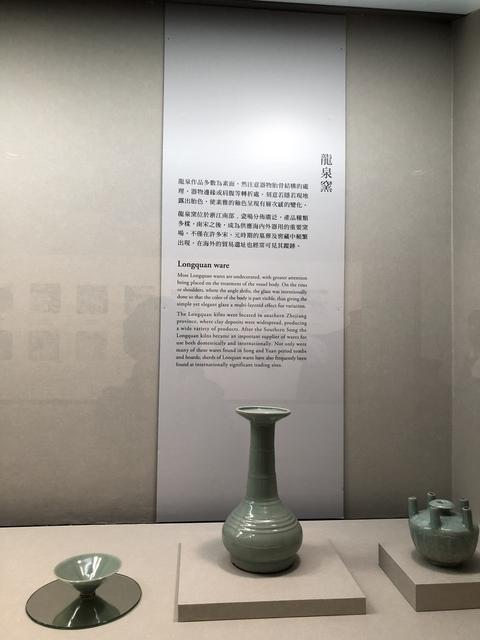 IMG_5830.JPG - 故宮  明代瓷器展