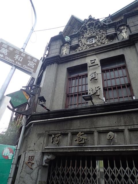 P5187535.JPG - 再訪---  台中  南屯老街