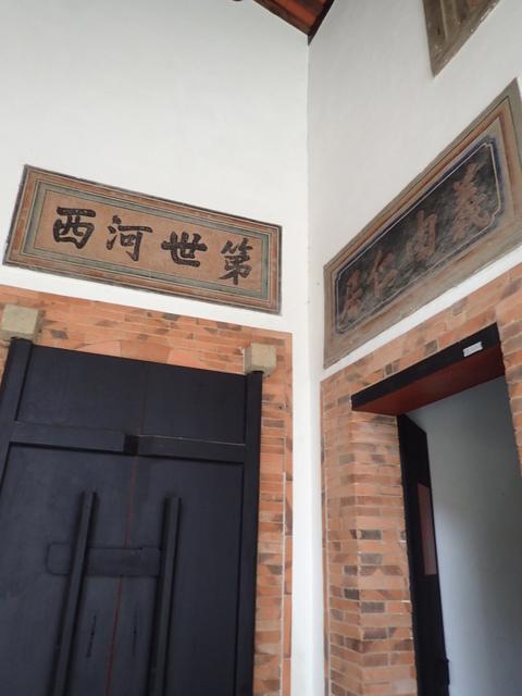 P3099342.JPG - 新埔  林氏家廟