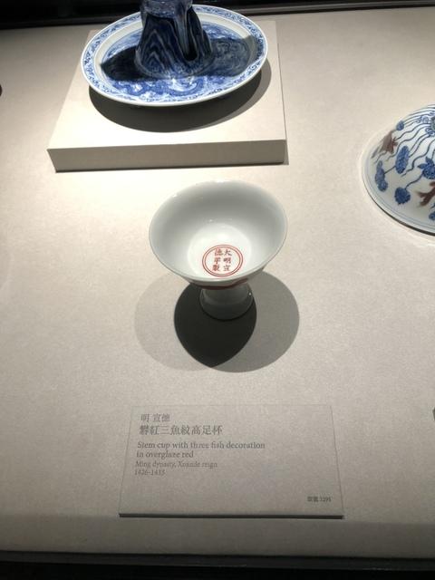 IMG_5832.JPG - 故宮  明代瓷器展
