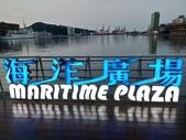 基隆港岸之  向晚時分:DSC_3984.JPG