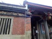 新埔  陳氏家廟:P3099532.JPG