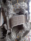 楊梅  頭重溪  三元宮:P3090011.JPG