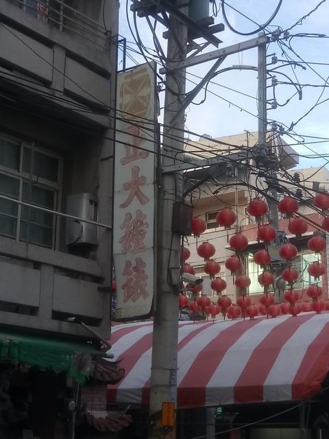 DSC_2819.JPG - 二林老街  再發見