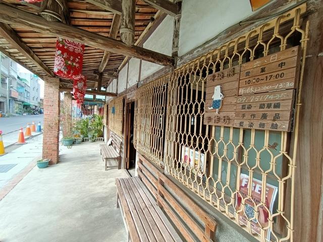 IMG20210117100731.jpg - 再訪--- 後壁  菁寮老街