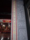 楊梅  頭重溪  三元宮:P3090015.JPG