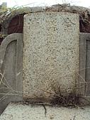 安平  湯匙山古墓踏查01:DSC03007.JPG
