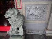 楊梅  頭重溪  三元宮:P3090017.JPG