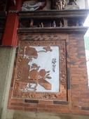 新埔  陳氏家廟:P3099550.JPG