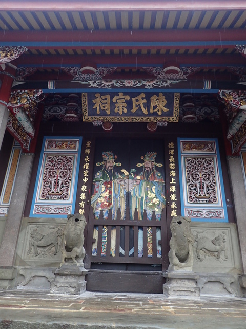 P3099574.JPG - 新埔  陳氏家廟