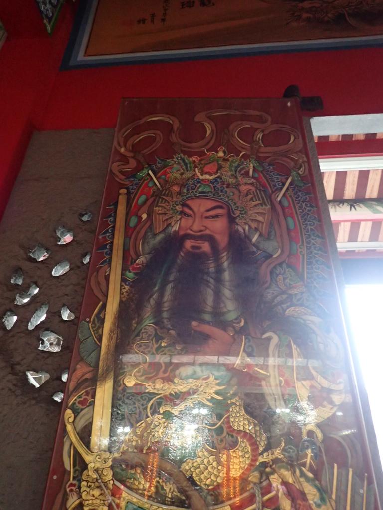 楊梅  頭重溪  三元宮:P3099994.JPG