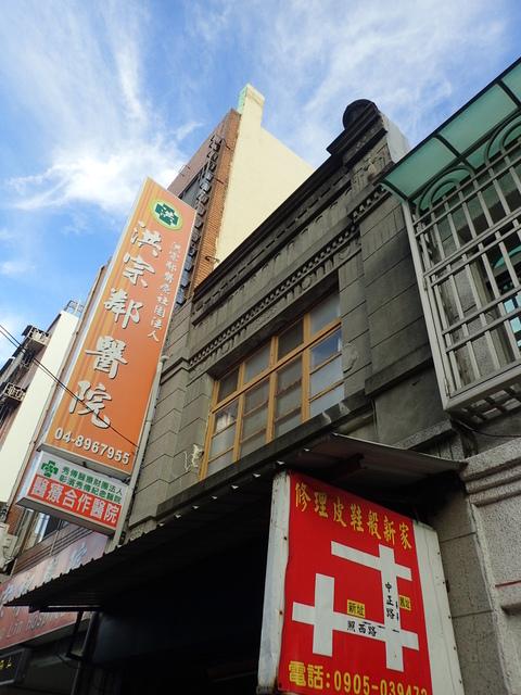 P6019941.JPG - 二林老街  再發見