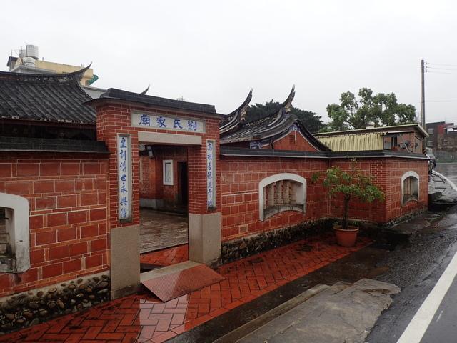 P3099682.JPG - 新埔  劉氏家廟