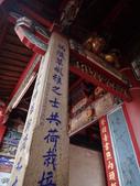 再訪---  北屯  文昌廟:P5117002.JPG