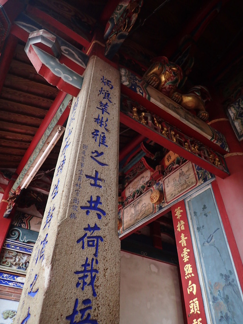P5117002.JPG - 再訪---  北屯  文昌廟