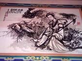 楊梅  頭重溪  三元宮:DSC_6657.JPG