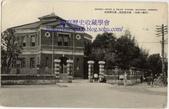 新竹市役所:1591042916.jpg